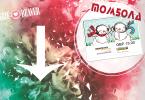Зимна томбола - спечели ваучер от Amazon.co.uk