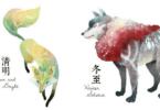 Китайските слънчеви сезони като животни